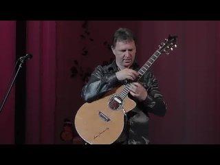 Виталий Макукин - Полёт кондора - El Condor Pasa