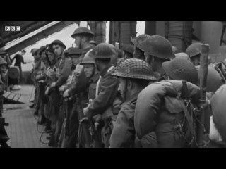 Высадка в Нормандии _ Документальный фильм Би-би-си
