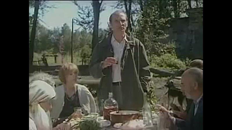 Петр Мамонов тост