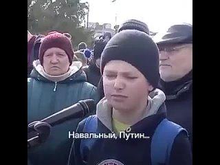 Путин послушай пятикласника! До чего довел Рссию
