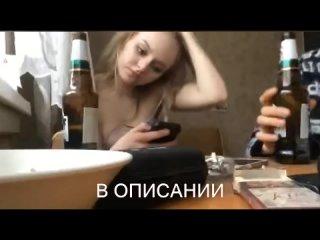 Пьяные раздеваются на вписке в Перископ Upskirt Downblouse Periscope домашнее спалили засвет эротика
