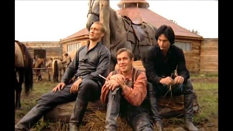 Волчья кровь фильм 1995