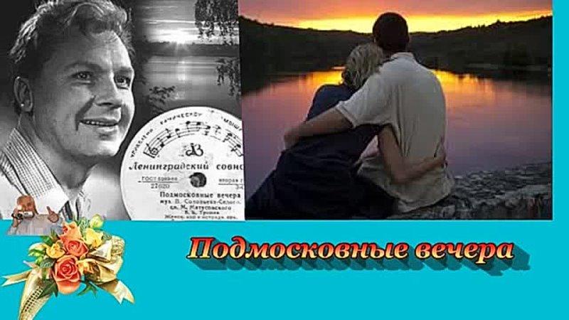 ПЕСНИ ПРОШЛЫХ ЛЕТ 30 50 г для любимых женщин Альбом 2 360p