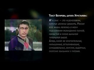 [Александр Фомин] Тесак против   Эдуард Багиров