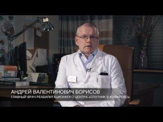 """МРЦ """"""""Спутник в Комарово"""": Деменция после инсульта. Что делать?"""