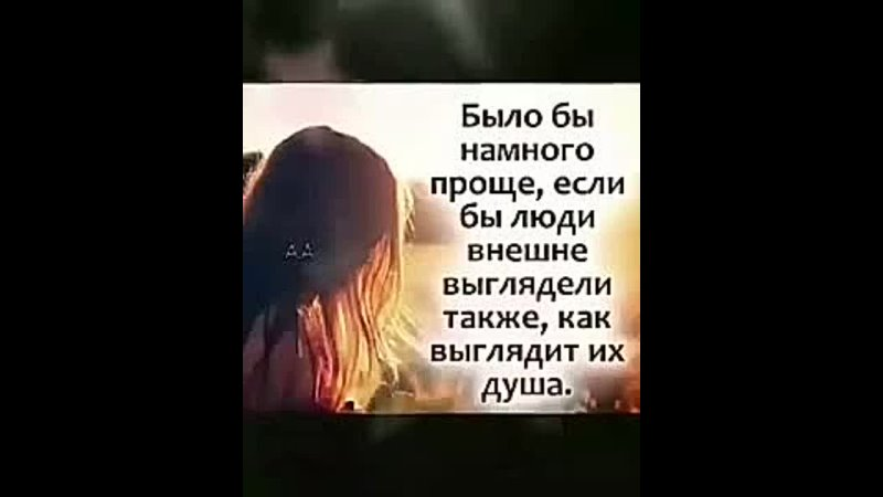 Видео от Альфии Михальцовой