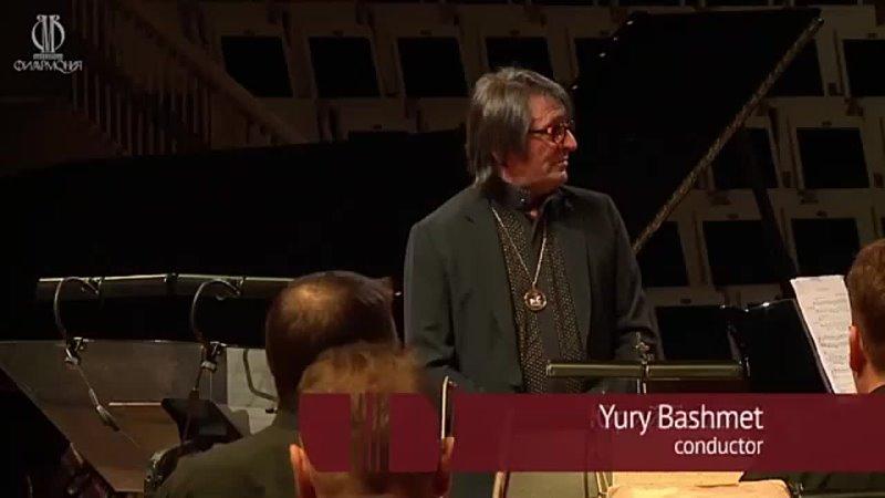 Домашний сезон Концерты без публики Юрий Башмет Yuri Bashmet Concerts without an audience