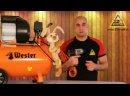 Гайковерт WESTER PSS-10 ударный профи