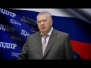 ( На ) Для важных переговоров  Владимир Жириновский - Хватит Это Терпеть     (720p).mp4