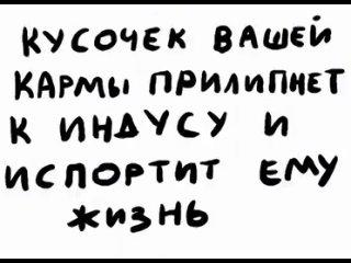 Видео от Ксении Семыкиной