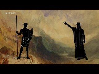 """Мифы Древней Греции - """"Медея. Любовь, несущая смерть"""""""