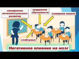 Video by Guz-So Petrovskaya-Rb