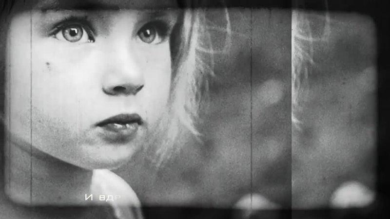 Чулочки Муса Джалиль 720p mp4