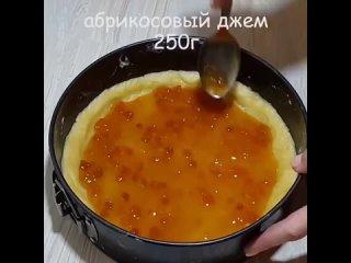 Ну очень вкусный пирог получается и на скорую руку!