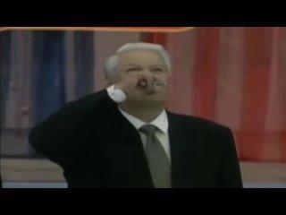 Пьяный Ельцин танцует и поет.mp4