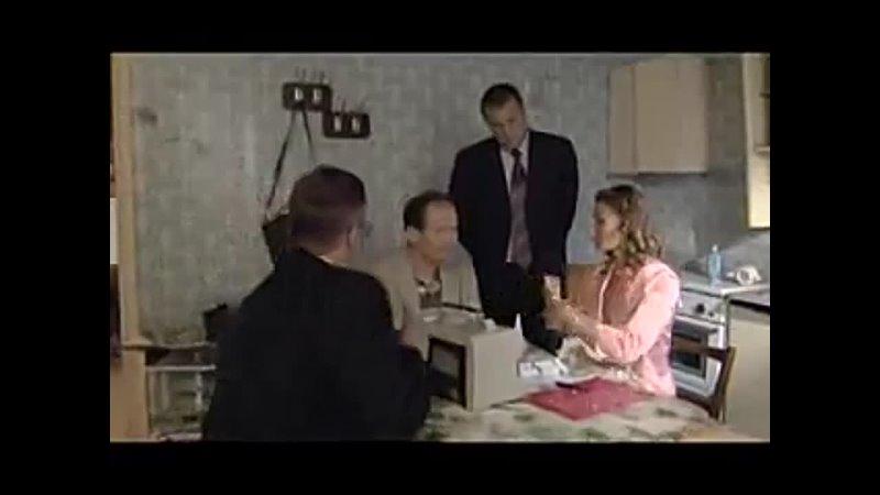 Путейцы 2 серия 1 Хитроумная уловка mp4