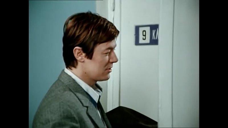 Большая перемена Сезон 1 Серия 2 1972