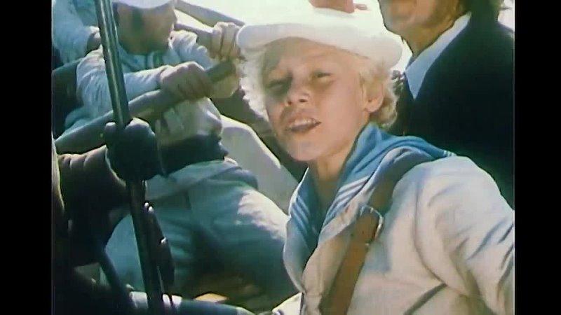 В поисках капитана Гранта 1985 2 серия 37 параллель