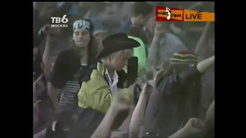 Кипелов Ария Герой асфальта