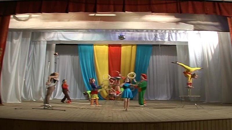 Все мы любим цирк Алиса Жумагалиева цирковая студия Серпантин