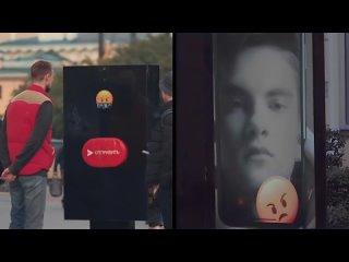 В Петербурге для съемок рекламы установили конструкцию,  показывающую, как кибербулинг может ранить
