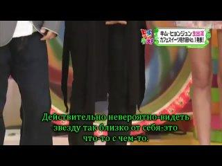20110801 KHJ Japan TV (Рус.mp4