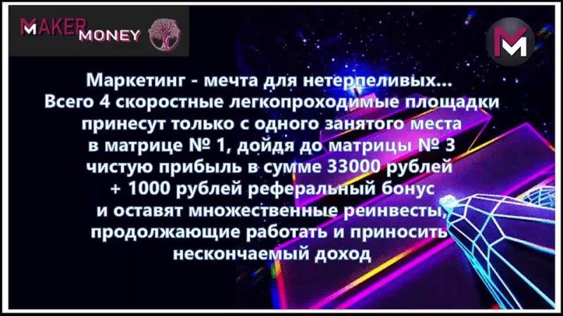 Видео от Зинаиды Дюкиной