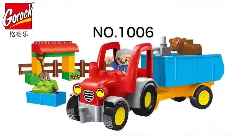 Развивающие игрушки большие строительные блоки ферма набор животных сделай сам сборка игрушек для детей подарок