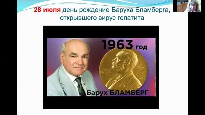 Видео от Центр общественного здоровья Псковской области