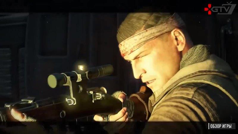 [XGTV] ОБЗОР Zombie Army 4 Dead War | ПРЕЖДЕ ЧЕМ КУПИТЬ