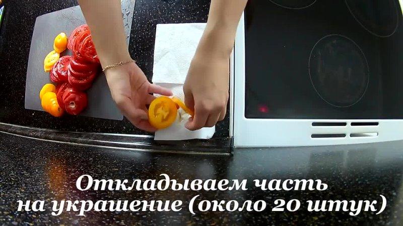 Пирог с помидорами и сыром Американский томатный пирог Готовить просто 720p