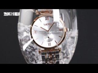 Skmei простые женские кварцевые часы с ремешком из нержавеющей стали водонепроницаемые наручные