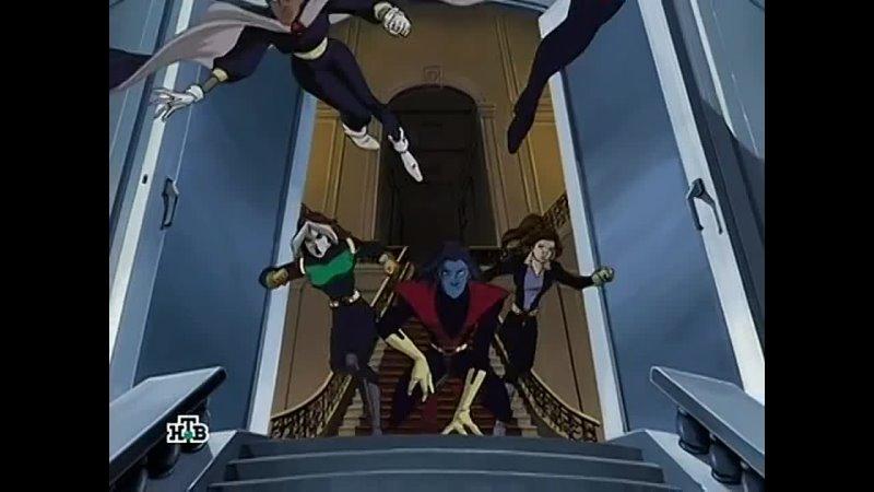 Люди Икс Эволюция День возрождения Сезон 3 Серия 1 Marvel