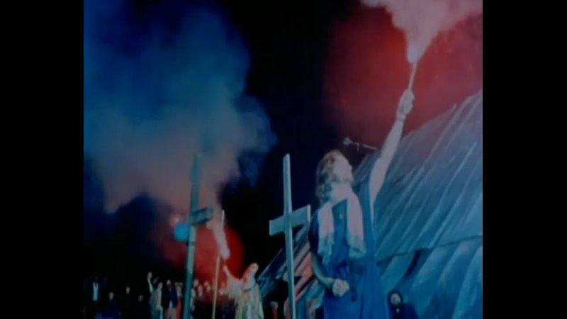 Arthur Brown Kingdom Come Glastonbury 1971