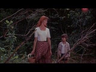 Сад с призраком (1983)