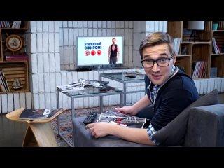 [MOVIE HALL Съемочный Павильон-трансформер] Управляй эфиром Триколор ТВ - закажи такое видео здесь -