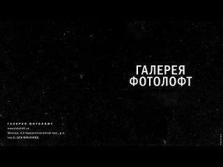 """""""Гражданин Поэт"""" - 5 декабря 2011 г. - Михаил Ефремов, Дмитрий Быков"""