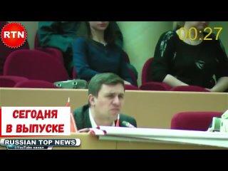 Николай_Бондаренко_смело_обличает_жуликов_из_партии_Единая_Россия!_|
