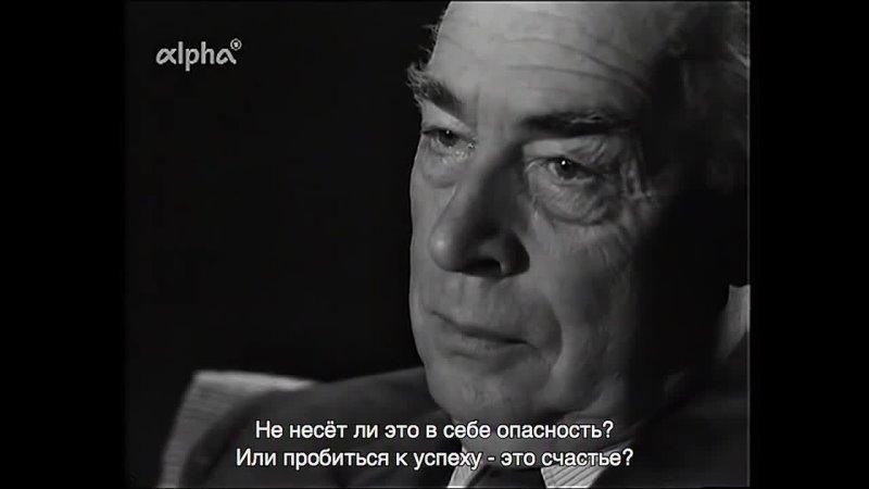 Эрих Мария Ремарк интервью 1962 года перевод на русский