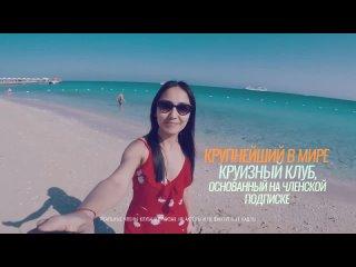 Видео от Ваш мир путешествий!!!