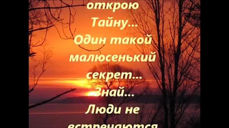 видеооткрытка_мудрые_мысли.mp4