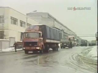 1987 год. Новые тягачи МАЗа (6422 и 5432)..MP4