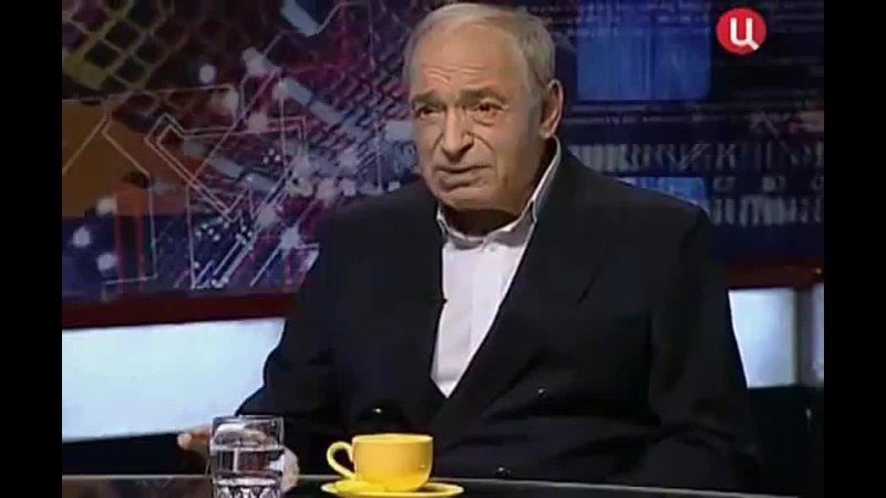 Фрагмент из телепередачи Временно доступен Валентин Гафт
