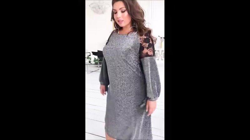 Платье арт 8266928 от 54 до 64 2180 руб