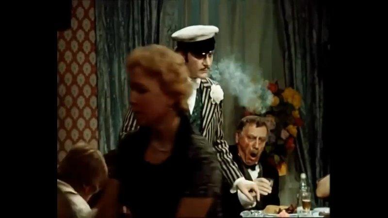 Песня Остапа Бендера Нет я не плачу из фильма 12 стульев Фильмы Золотая коллекция mp4