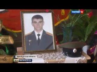 Сергей Тимошенко - Я вернусь (17 марта 2016 года погиб старший лейтенант Александр Прохоренко).