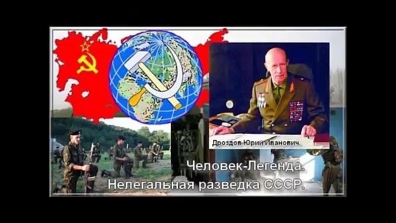 Видео от Рафаэля Шихова