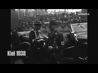 Военный парад в Киле в 1938 году. Мероприятие «Nordmarktreffen» НСДАП.