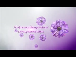 -Музыкальное-поздравление-для-женщин.-Видео-открытка..mp4