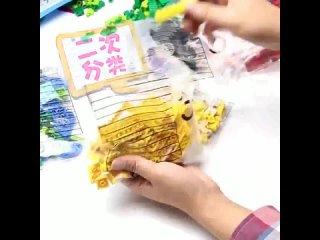 Детская головоломка для просветления wange diy маленькие частицы различные творческие строительные блоки серии аксессуары